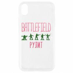 Чохол для iPhone XR Battlefield rulit