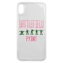 Чохол для iPhone Xs Max Battlefield rulit