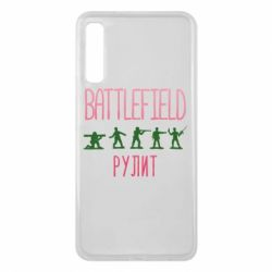 Чохол для Samsung A7 2018 Battlefield rulit
