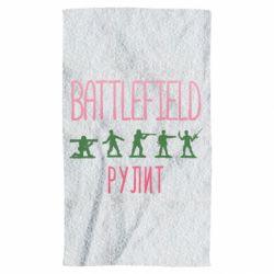 Рушник Battlefield rulit