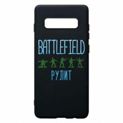 Чохол для Samsung S10+ Battlefield rulit