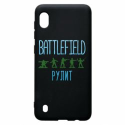 Чохол для Samsung A10 Battlefield rulit