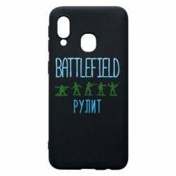 Чохол для Samsung A40 Battlefield rulit