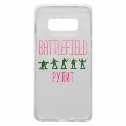 Чохол для Samsung S10e Battlefield rulit