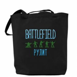 Сумка Battlefield rulit