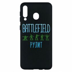 Чохол для Samsung M30 Battlefield rulit