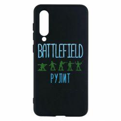 Чохол для Xiaomi Mi9 SE Battlefield rulit