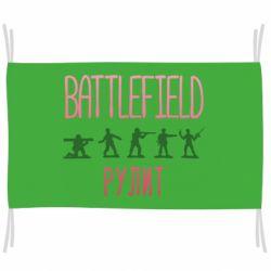 Прапор Battlefield rulit
