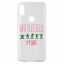 Чохол для Xiaomi Mi Play Battlefield rulit
