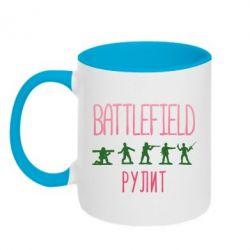 Кружка двоколірна 320ml Battlefield rulit
