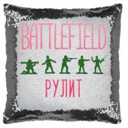 Подушка-хамелеон Battlefield rulit