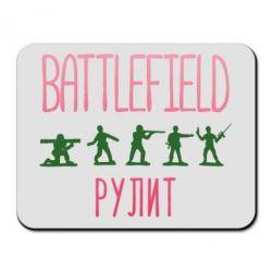 Килимок для миші Battlefield rulit