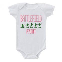 Дитячий бодік Battlefield rulit