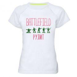Жіноча спортивна футболка Battlefield rulit