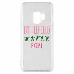 Чохол для Samsung S9 Battlefield rulit
