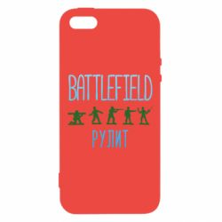 Чохол для iphone 5/5S/SE Battlefield rulit