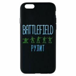 Чохол для iPhone 6/6S Battlefield rulit