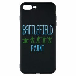 Чохол для iPhone 8 Plus Battlefield rulit