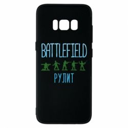 Чохол для Samsung S8 Battlefield rulit
