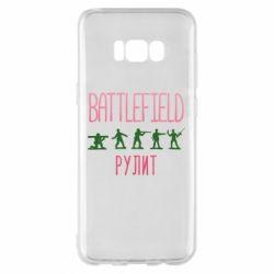 Чохол для Samsung S8+ Battlefield rulit