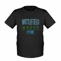 Дитяча футболка Battlefield rulit
