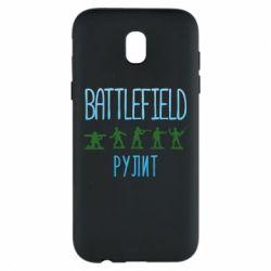 Чохол для Samsung J5 2017 Battlefield rulit