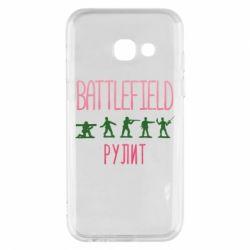 Чохол для Samsung A3 2017 Battlefield rulit