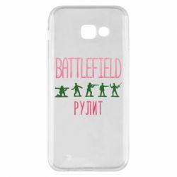 Чохол для Samsung A5 2017 Battlefield rulit