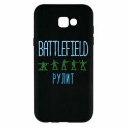Чохол для Samsung A7 2017 Battlefield rulit