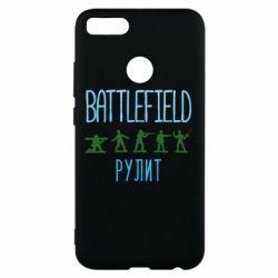 Чохол для Xiaomi Mi A1 Battlefield rulit