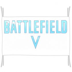 Прапор Battlefield V logotip