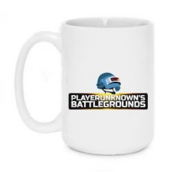 Кружка 420ml Battlegrounds 1