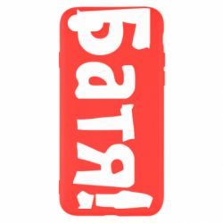 Чехол для iPhone 7 Батя! - FatLine