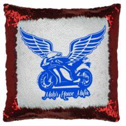 Подушка-хамелеон Байк з крилами