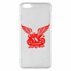 Чехол для iPhone 6 Plus/6S Plus Байк с крыльями