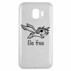 Чохол для Samsung J2 2018 Be free unicorn