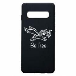 Чохол для Samsung S10 Be free unicorn