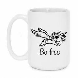 Кружка 420ml Be free unicorn