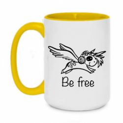 Кружка двоколірна 420ml Be free unicorn