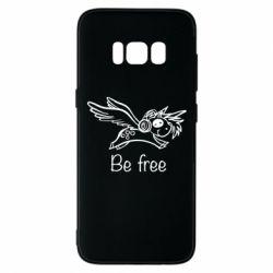 Чохол для Samsung S8 Be free unicorn