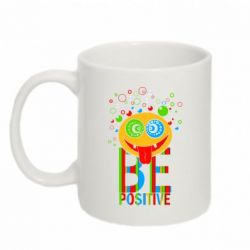 Кружка 320ml Be positive - FatLine