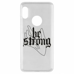 Чехол для Xiaomi Redmi Note 5 Be strong lettering