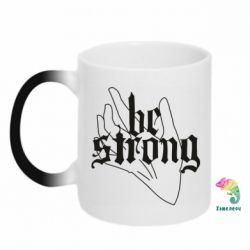 Кружка-хамелеон Be strong lettering