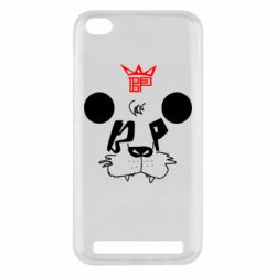 Чехол для Xiaomi Redmi 5A Bear panda