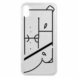 Чехол для iPhone Xs Max Bear stripes