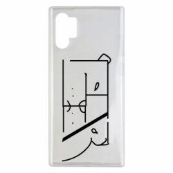Чехол для Samsung Note 10 Plus Bear stripes