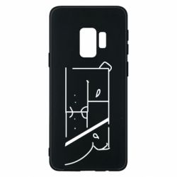 Чехол для Samsung S9 Bear stripes