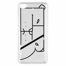 Чехол для Xiaomi Mi 5s Bear stripes