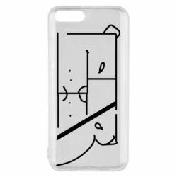 Чехол для Xiaomi Mi6 Bear stripes
