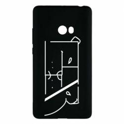 Чехол для Xiaomi Mi Note 2 Bear stripes